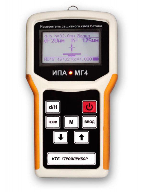 Измеритель защитного слоя бетона ИПА-МГ4.02